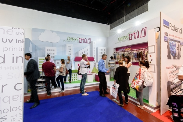 Jolybar Digital Printing at IsPrint 2017 Exhibition